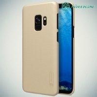 Чехол накладка Nillkin Super Frosted Shield для Samsung Galaxy S9 - Золотой