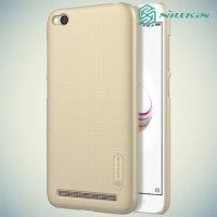 Чехол накладка Nillkin Super Frosted Shield для Xiaomi Redmi 5a - Золотой