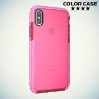 Чехол с бампером для iPhone Xs / X - Розовый