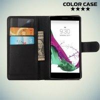 Чехол книжка для LG G4s H736 - Черный
