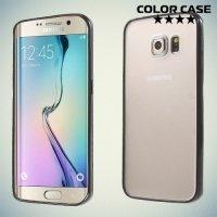 Чехол для Samsung Galaxy S6 Edge - Черный и матовый прозрачный