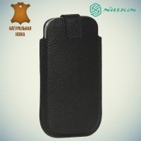 Чехол карман для телефона из натуральной кожи - черный