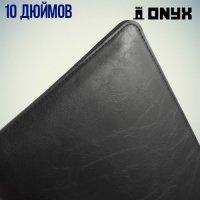 Чехол карман из экокожи для планшетов 10 дюймов
