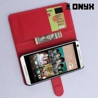 Чехол книжка для HTC Desire 626  / 628 - Красный