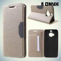 Чехол книжка для HTC One М9 Plus с скрытым магнитным замком - Золотой