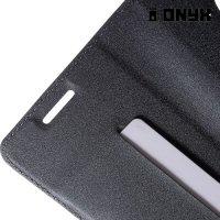 Чехол книжка для HTC One М9 Plus с скрытым магнитным замком - Серый