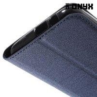 Чехол книжка для HTC One М9 Plus с скрытым магнитным замком - Синий