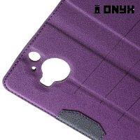 Чехол книжка для HTC One М9 Plus с скрытым магнитным замком - Фиолетовый