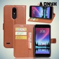 Чехол книжка для LG K10 2017 M250 - Коричневый