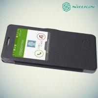 Чехол книжка для Samsung Galaxy A5 серый - Nillkin Fresh