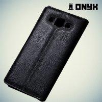 Чехол книжка для Samsung Galaxy A5 - черный