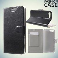 Чехол книжка для Sony Xperia M5 и M5 Dual - Черный