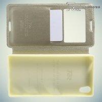 Чехол книжка с окном для Sony Xperia Z5 из экокожи RoarKorea - Золотой