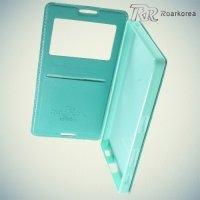 Чехол книжка с окном для Sony Xperia Z5 из экокожи RoarKorea - Бирюзовый