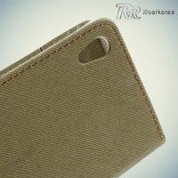 Чехол книжка для Sony Xperia Z5 Кошелек RoarKorea - Бронзовый