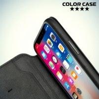 Умный чехол книжка с блокировкой экрана при закрытии чехла для iPhone X - Черный