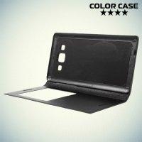 Чехол книжка с умным окном для Samsung Galaxy A5 - ColorCase Черный