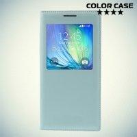Чехол книжка с умным окном для Samsung Galaxy A5 - ColorCase Голубой