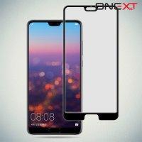 Черное защитное 3D Full Glue стекло для Huawei P20 полноэкранное OneXT