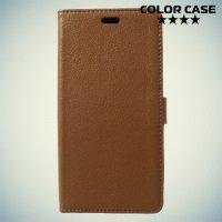 ColorCase флип чехол книжка для ASUS ZenFone 4 Max ZC554KL - Коричневый