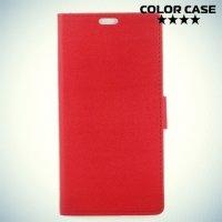 ColorCase флип чехол книжка для Nokia 8 - Красный