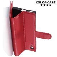 ColorCase флип чехол книжка для Sony Xperia XA1 - Красный
