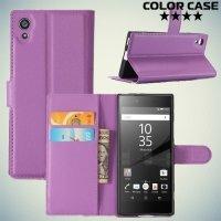 ColorCase флип чехол книжка для Sony Xperia XA1 - Фиолетовый