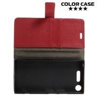 ColorCase флип чехол книжка для Sony Xperia XZ1 - Красный