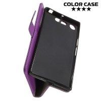 ColorCase флип чехол книжка для Sony Xperia XZ1 - Фиолетовый