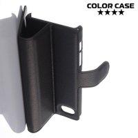 ColorCase флип чехол книжка для Sony Xperia Z5 Compact - Черный