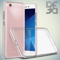 DF Case силиконовый чехол для Xiaomi Redmi 5a - Прозрачный