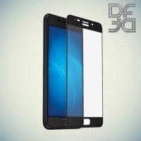 DF Закаленное защитное стекло на весь экран для Asus Zenfone 3s Max ZC521TL - Черный