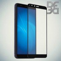 DF Закаленное защитное стекло на весь экран для Asus Zenfone Max Plus M1 ZB570TL - Черный