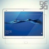 DF Закаленное защитное стекло на весь экран для Huawei MediaPad M3 Lite 10