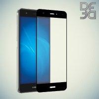 DF Закаленное защитное стекло на весь экран для Huawei nova - Черный