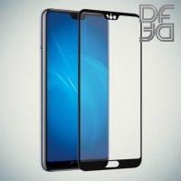 DF Закаленное защитное стекло на весь экран для Huawei P20 - Черный