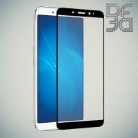 DF Закаленное защитное стекло на весь экран для Meizu M6s - Черный