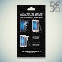 DF Закаленное защитное стекло на весь экран для Samsung Galaxy A3 2017 с белой рамкой