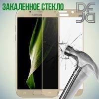 DF Закаленное защитное стекло на весь экран для Samsung Galaxy A5 2017 SM-A520F - Золотой