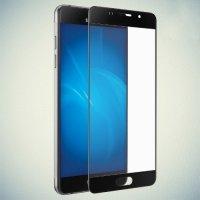 Red Line Закаленное защитное стекло на весь экран для Samsung Galaxy A7 2016 SM-A710F - Черный