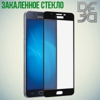 DF Закаленное защитное стекло на весь экран для Samsung Galaxy J3 2017 SM-J330F - Черный