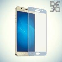 DF Закаленное защитное стекло на весь экран для Samsung Galaxy J5 2017 SM-J530F - Синий
