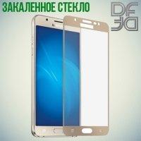 DF Закаленное защитное стекло на весь экран для Samsung Galaxy J5 2017 SM-J530F - Золотой