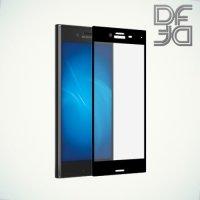 DF Закаленное защитное стекло на весь экран для Sony Xperia X Compact - Черный