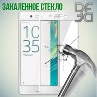 DF Закаленное защитное стекло на весь экран для Sony Xperia XZ1 - Белый