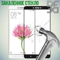 DF Закаленное защитное стекло на весь экран для Xiaomi Mi Max 2 - Черный