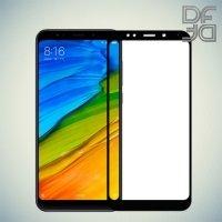 DF Закаленное защитное стекло на весь экран для Xiaomi Redmi 5 - Черный