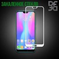 DF Защитное стекло для Huawei Honor 10 белое