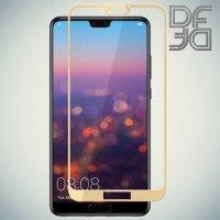 DF Защитное стекло для Huawei P20 Lite золотое