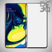 DF Защитное стекло для Samsung Galaxy A80 / A90 черное